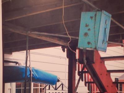 Ammo-Junction-Box